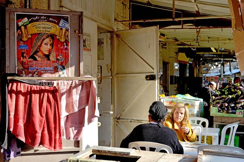 החנות ההודית